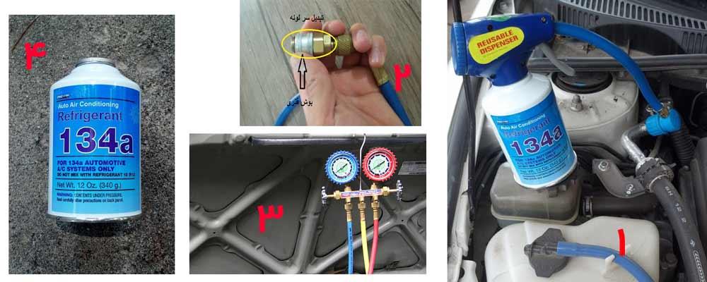 شارژ گار کولر ماشین