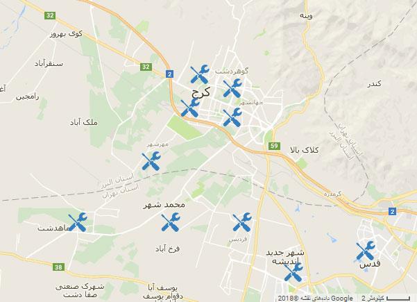 نمایندگی و تعمیرگاه مجاز کولر گازی سامسونگ در البرز، کرج و...