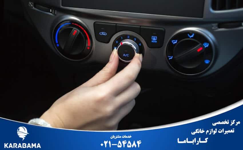 کولر گازی خودرو یا ماشین