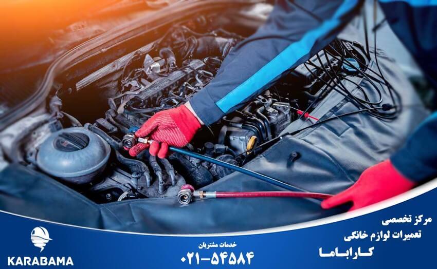 شارژ گاز کولر ماشین