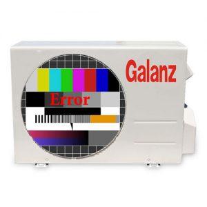 ارور کولر گازی گالانز
