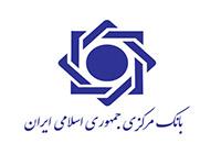 پروژه لوله کشی توکاز کولر گازی بانک مرکزی ایران