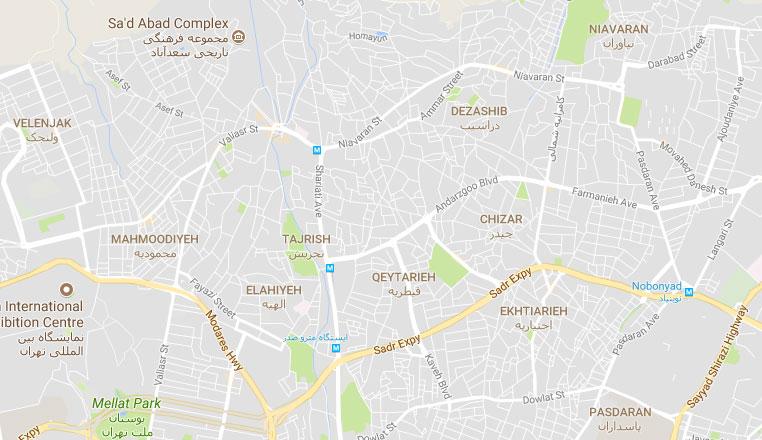 تعمیر لوازم خانگی در شمال تهران
