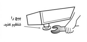 نصب و راه اندازی ماشین لباسشویی ال جی