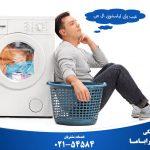 عیب یابی و خطاهای ماشین لباسشویی ال جی