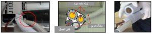 آموزش نصب کولر گازی اینورتر ال جی - مرحله عایق کاری