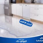 علت نشتی و آبریزش ماشین ظرفشویی