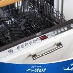 علت روشن نشدن و علت کار نکردن ماشین ظرفشویی بوش، ال جی و سامسونگ