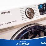 دانلود دفترچه راهنمای ماشین لباسشویی سامسونگ