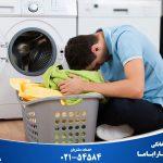 علت توقف و یا خاموش شدن ناگهانی لباسشویی در حین کار