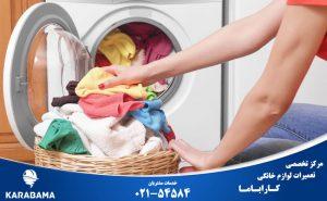 علت آبگیری نکردن ماشین لباسشویی