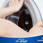 علت باز نشدن درب ماشین لباسشویی