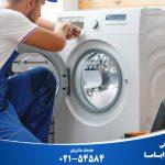 علت سوراخ شدن و پاره شدن لباس ها در لباسشویی