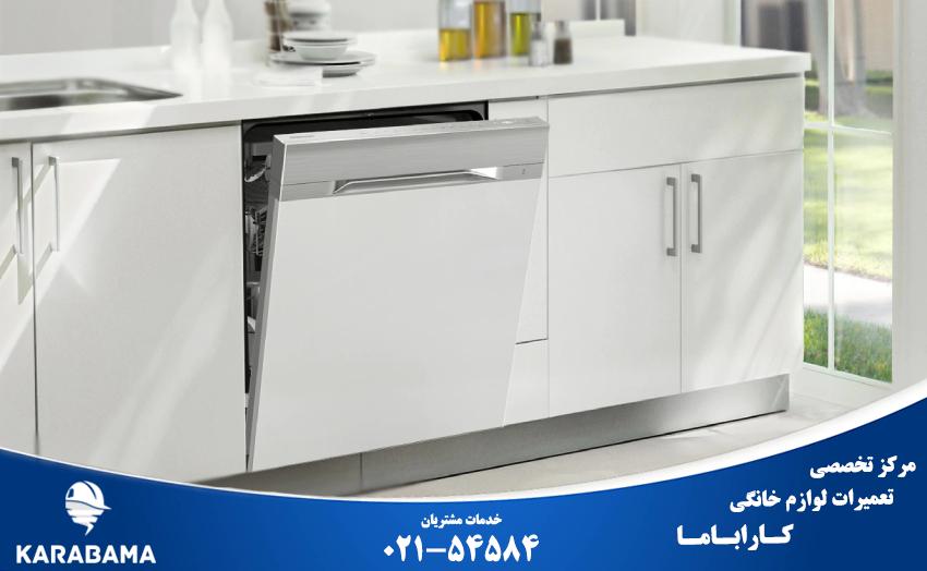 علت آبگیری نکردن ماشین ظرفشویی و آبگیری مداوم ظرفشویی