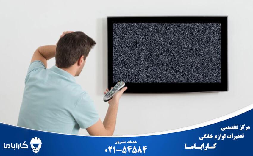 عیب یابی تلویزیون و راه حل آنها