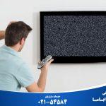 عیب یابی مشکلات رایج تلویزیون و راه حل آنها