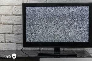 علت برفک تلویزیون | دلیل برفکی شدن تصویر تلویزیون چیست؟
