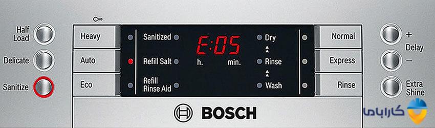 ارور ماشین ظرفشویی