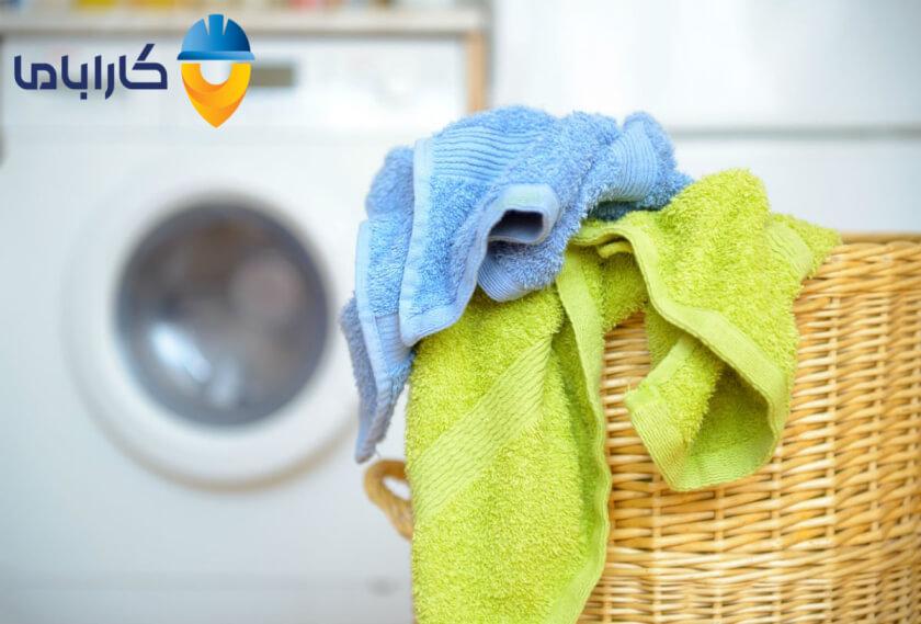 نحوه شستن حوله در ماشین لباسشویی