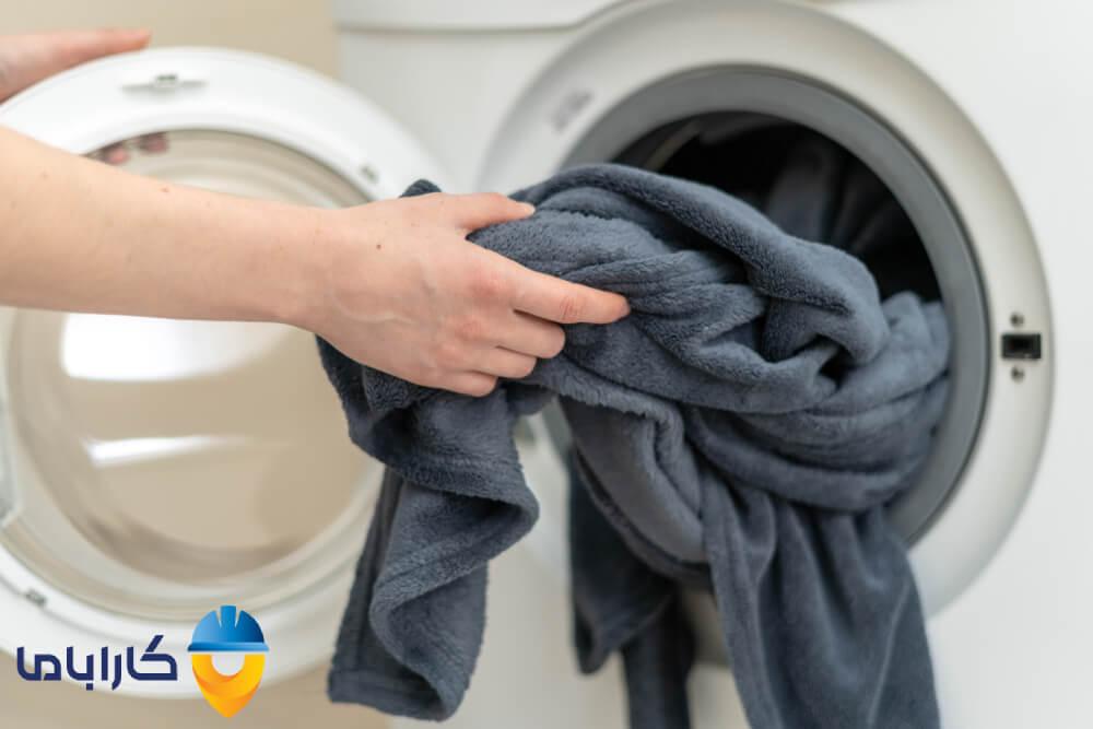نحوه شستن پتو در ماشین لباسشویی