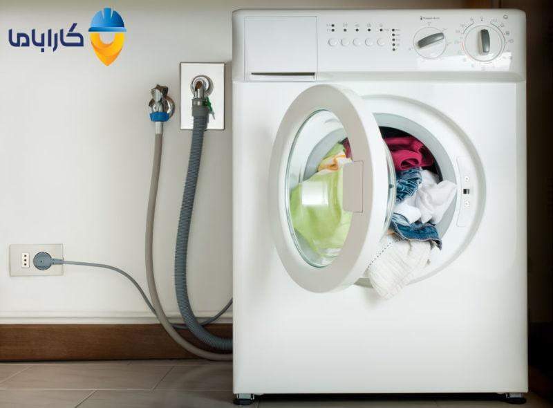 شلنگ ماشین لباسشویی