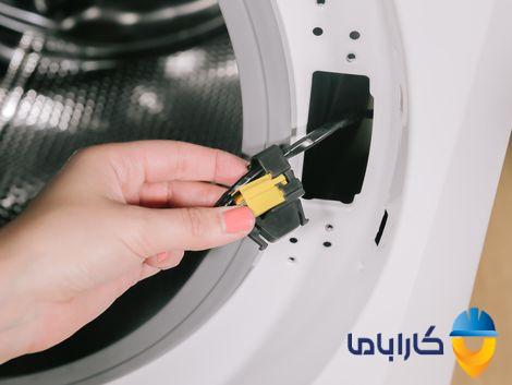 نحوه تعویض میکروسوئیچ ماشین لباسشویی