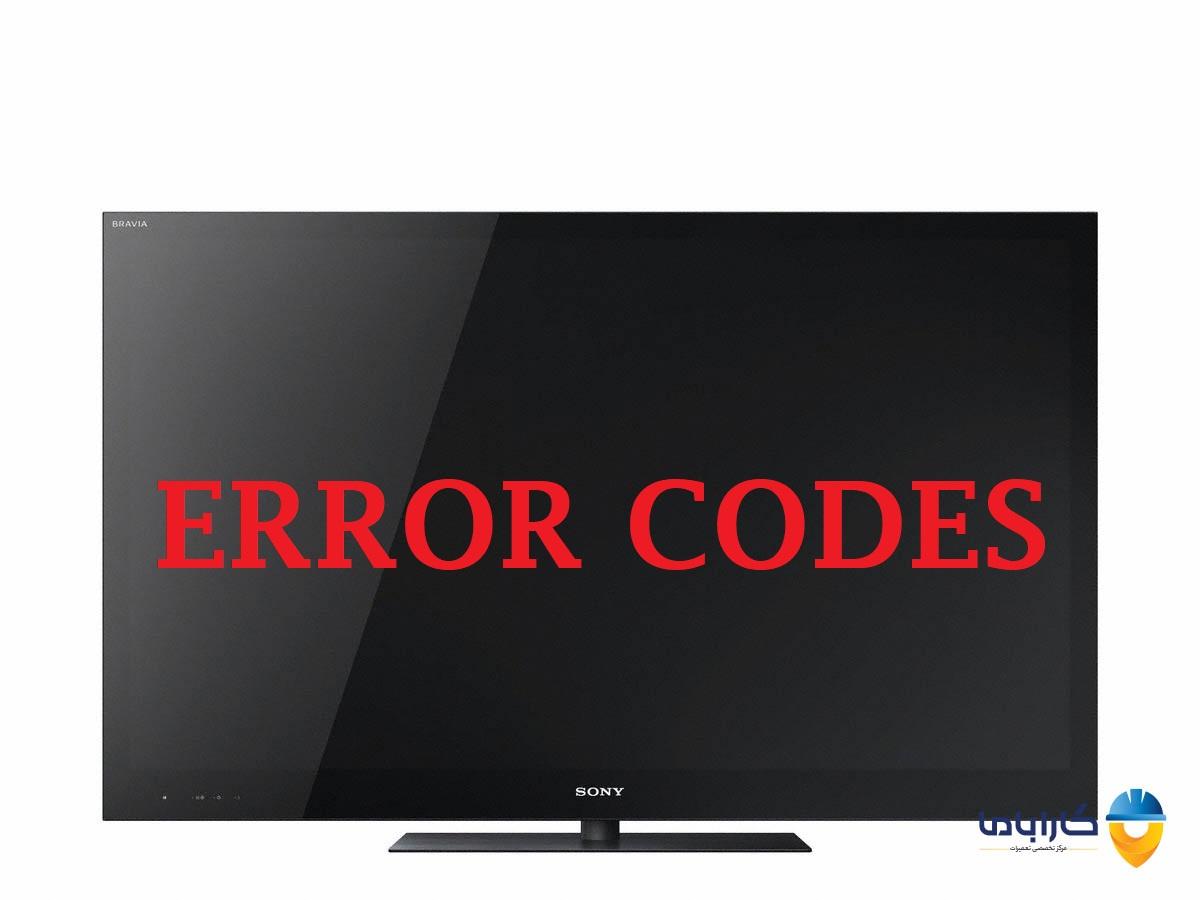 کد خطا یا ارور تلویزیون سونی