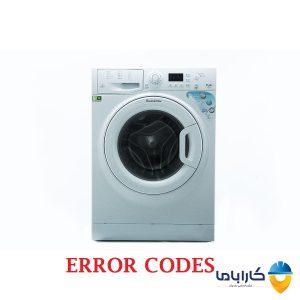 کد خطا یا ارور ماشین لباسشویی آریستون