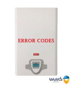 کد خطا یا ارور پکیج لورچ