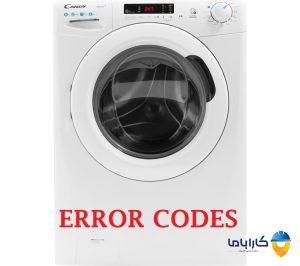 کد خطا یا ارور ماشین لباسشویی کندی